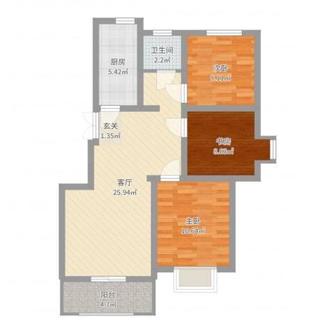 峰华都市花园3室1厅1卫1厨81.00㎡户型图