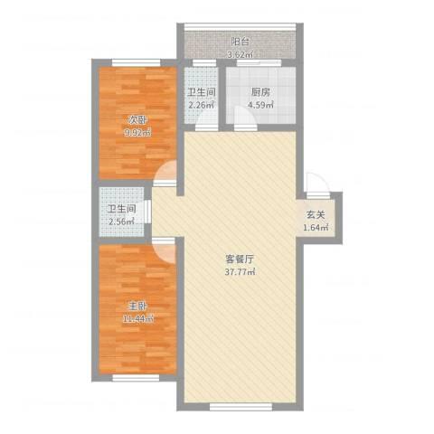 新月花园2室2厅2卫1厨90.00㎡户型图