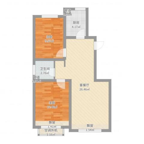 大禹褐石公园2室2厅1卫1厨71.00㎡户型图