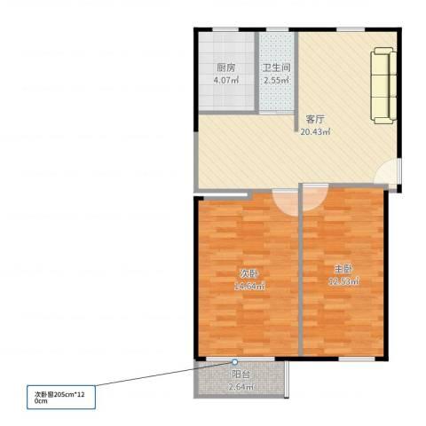 潘家园南里2室1厅1卫1厨71.00㎡户型图