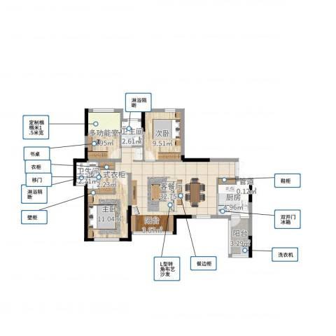 合能璞丽2室2厅2卫1厨96.00㎡户型图