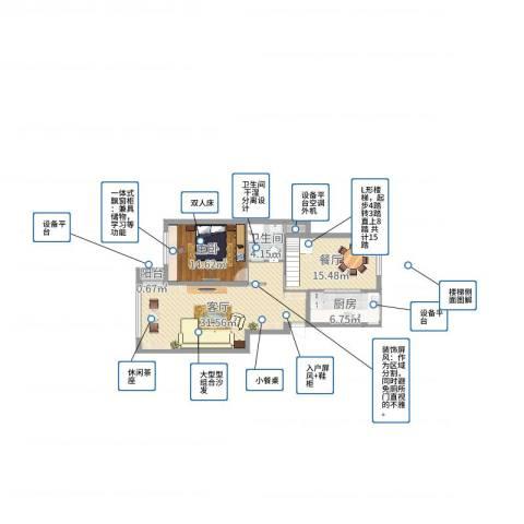 江南华庭1室2厅1卫1厨92.00㎡户型图