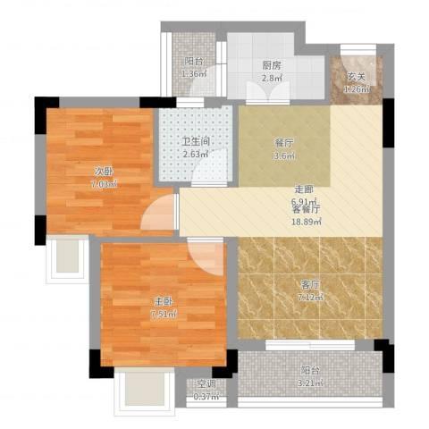 星座尚筑2室2厅1卫1厨55.00㎡户型图
