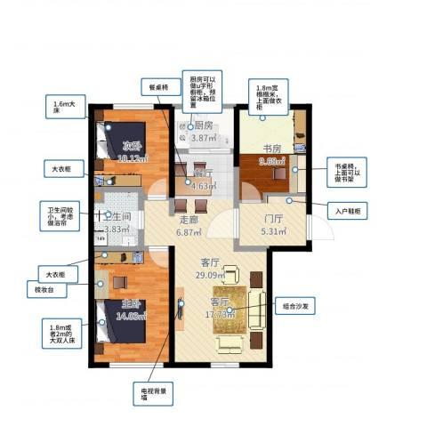 盛景公馆3室1厅1卫1厨95.00㎡户型图
