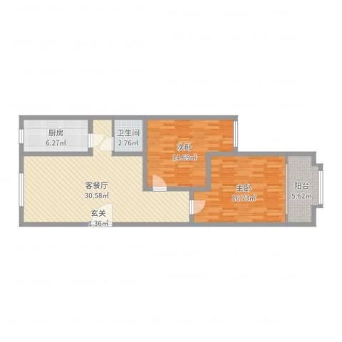 新东方家园2室2厅1卫1厨96.00㎡户型图