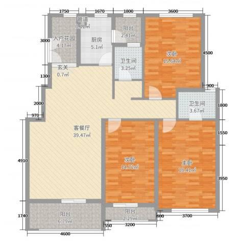 帝景观澜3室2厅2卫1厨138.00㎡户型图