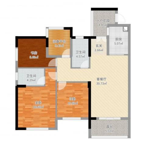 九州丽景苑3室2厅2卫1厨120.00㎡户型图