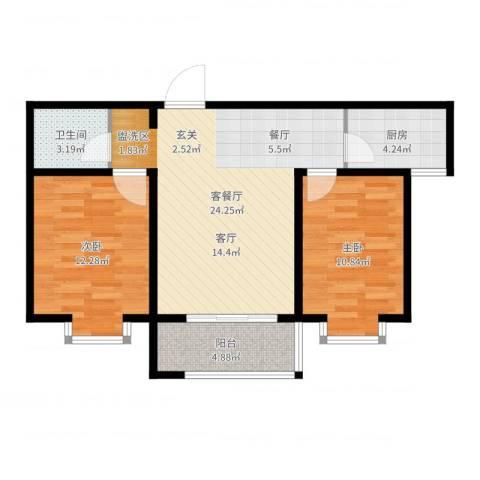 翡翠华庭2室2厅1卫1厨75.00㎡户型图