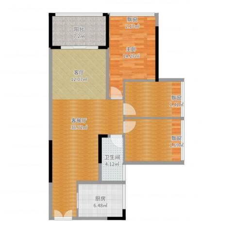 中洋城中经典1室2厅1卫1厨110.00㎡户型图