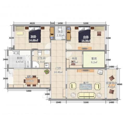 凌河现代城3室2厅1卫1厨133.00㎡户型图