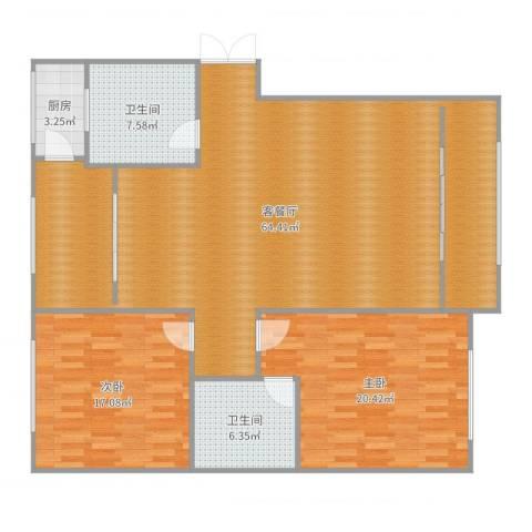凯旋城22室2厅2卫1厨149.00㎡户型图