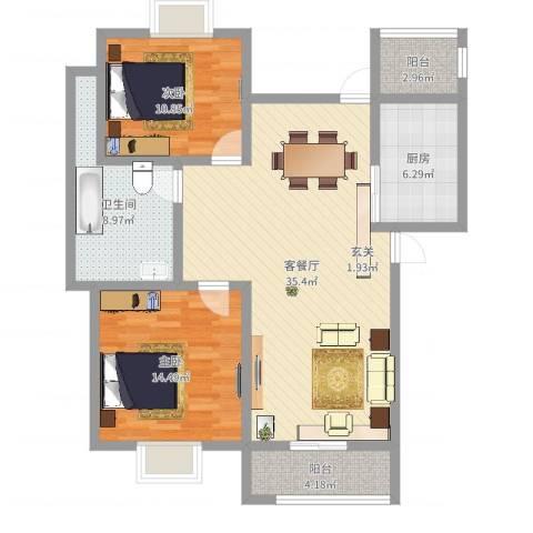 香山听语二期2室2厅1卫1厨104.00㎡户型图