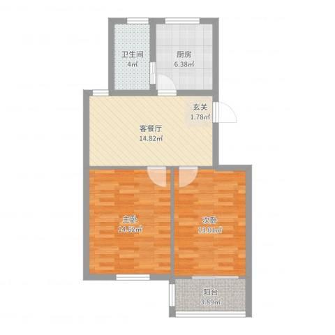 宝启公寓2室2厅1卫1厨71.00㎡户型图