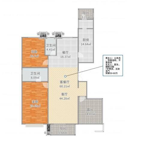 爱设计-2017年荣麟家居首届DIY空间设计大赛2室2厅2卫1厨194.00㎡户型图