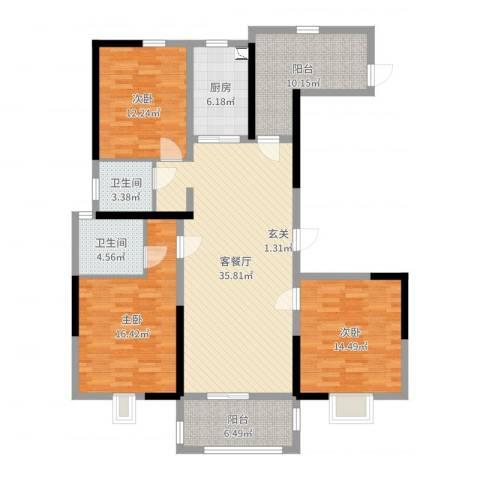 申鑫名城3室2厅2卫1厨137.00㎡户型图