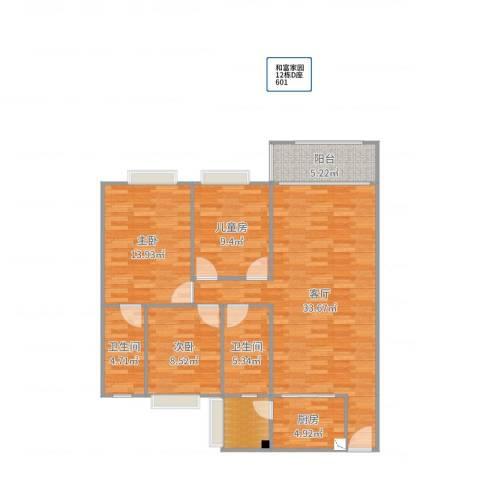 和富家园12栋D座6013室1厅2卫1厨106.00㎡户型图