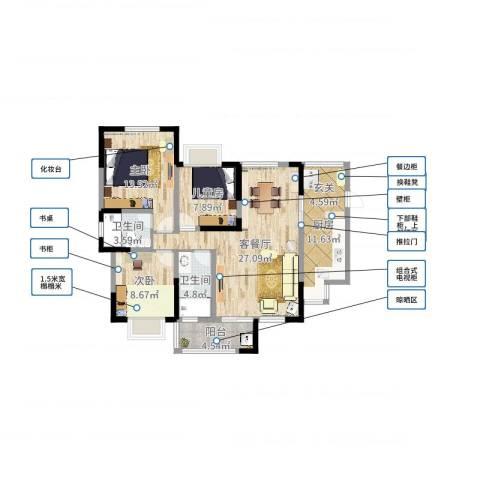 恒安世纪花城3室2厅2卫1厨102.00㎡户型图