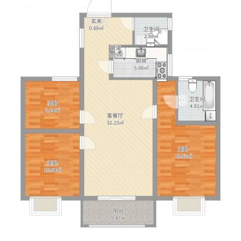 文锦苑3室2厅2卫1厨107.00㎡户型图