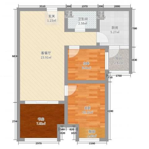 绿地香树花城3室2厅1卫1厨73.00㎡户型图
