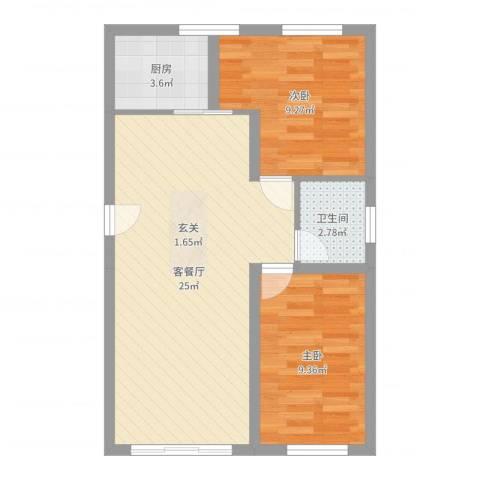 格兰小镇2室2厅1卫1厨62.00㎡户型图