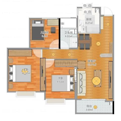 金桥水岸花园3室2厅1卫1厨81.00㎡户型图