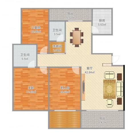 中天瑞景城3室1厅2卫1厨157.00㎡户型图