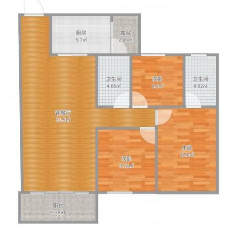 星光广场3室2厅2卫1厨102.00㎡户型图