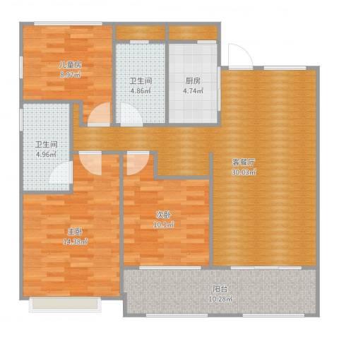 木渎万科城1283室2厅2卫1厨113.00㎡户型图