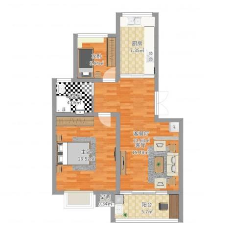锦绣花园2室2厅1卫1厨79.00㎡户型图