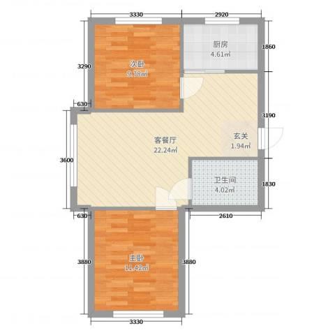 朝阳鸿盛世家2室2厅1卫1厨71.00㎡户型图