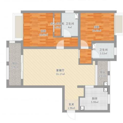 尼德兰花园二期2室2厅2卫1厨97.00㎡户型图