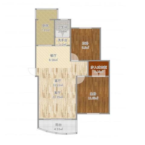 绿川馨康苑2室1厅1卫1厨91.00㎡户型图