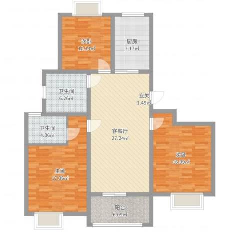 银洲皇家花园二期皇家学苑3室2厅2卫1厨118.00㎡户型图