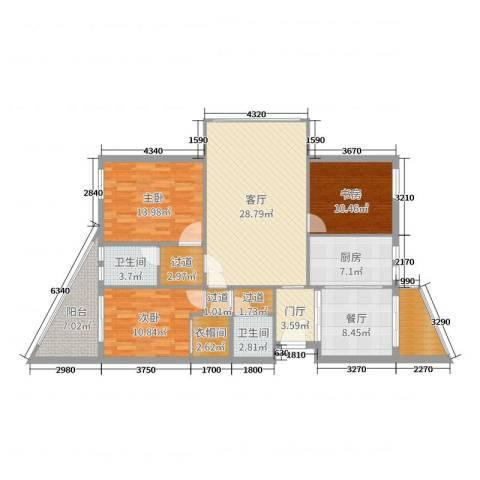 北岸琴森3室2厅2卫1厨136.00㎡户型图