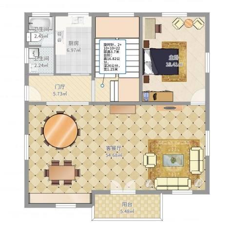 IOI棕榈城1室2厅2卫1厨136.00㎡户型图