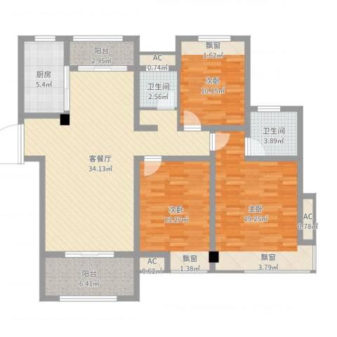 绿地世纪城3室2厅2卫1厨125.00㎡户型图