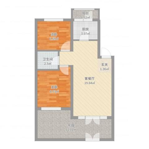 源泉海景公寓2室2厅1卫1厨68.00㎡户型图