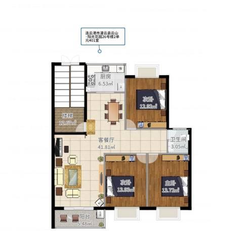 云山・阳光花园3室2厅1卫1厨122.00㎡户型图
