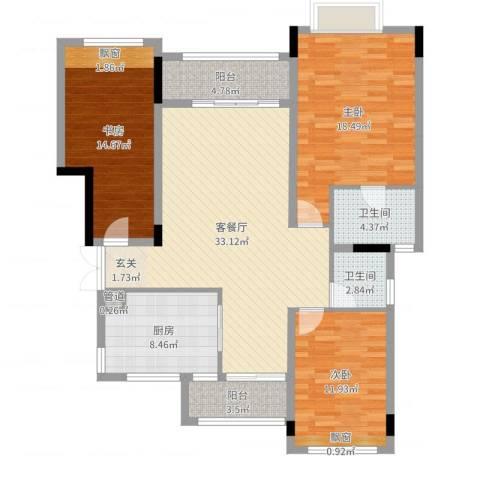 中航城3室2厅2卫1厨128.00㎡户型图