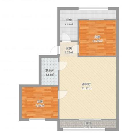 前进花园石门苑2室2厅1卫1厨85.00㎡户型图