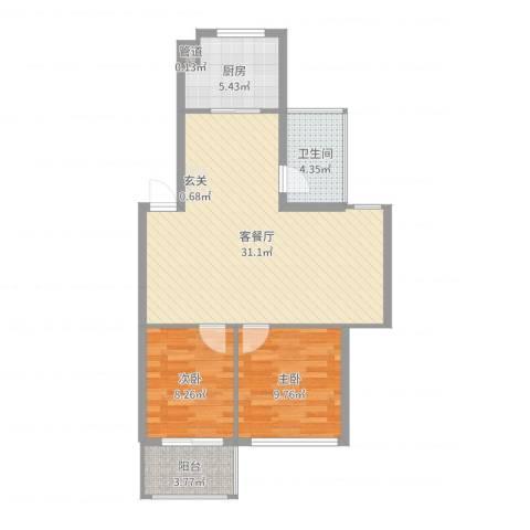 绿杨新苑2室2厅1卫1厨79.00㎡户型图