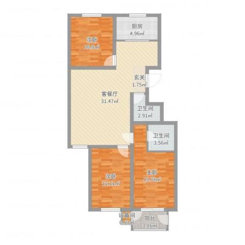 陶然・美地3室2厅2卫1厨104.00㎡户型图