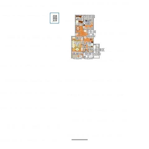 荔景园3室3厅1卫1厨85.00㎡户型图