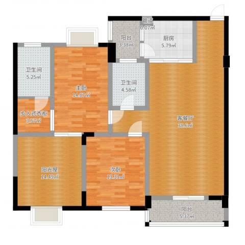华兴名城2室2厅2卫1厨137.00㎡户型图
