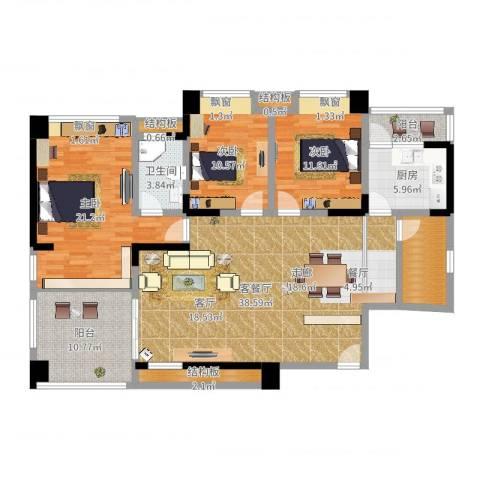 蓝色海岸国际家园3室2厅1卫1厨146.00㎡户型图