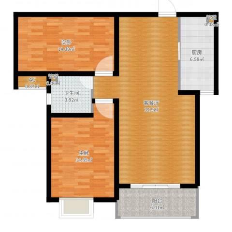 石门福地2室2厅1卫1厨99.00㎡户型图