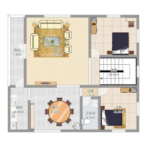 岭兜小区1室2厅1卫1厨143.00㎡户型图