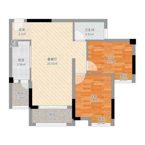 半山午后2室2厅1卫1厨72.00㎡户型图