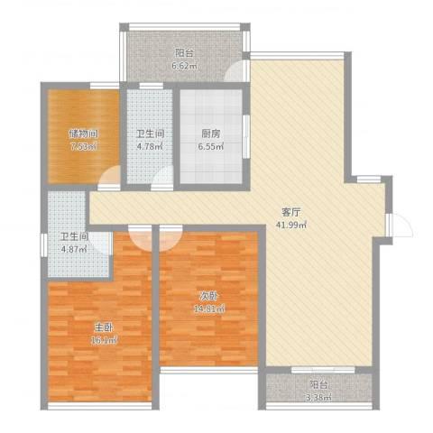 凯德汇豪天下2室1厅2卫1厨133.00㎡户型图