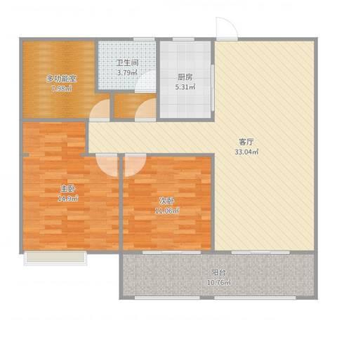 江景国际2室1厅1卫1厨110.00㎡户型图